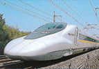 Shinkansen Rail Star - Alfainter turismo